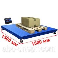 Платформенные весы 1.5х1.5 метра