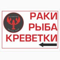 Раки живые г.Харьков