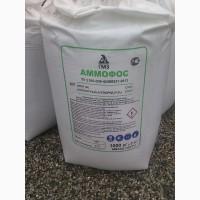 Відмінні добрива, аммофос, суперагро, суперфосфат, диаммофоска, азофоска
