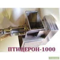 Пресс механической обвалки птицы ПТИЦЕРОН-1000