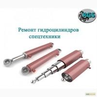 Ремонт телескопических гидроцилиндров