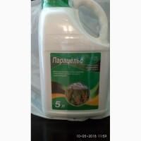 Фунгицид Парацельс аналог Скальпель 250; Импакт флутриафол 250 г/л, зерновые, свекла