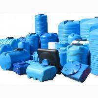 Пластиковые емкости разных размеров и форм Киев Рожны