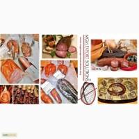 Копченные колбасы, мясо свиннакуринная грудка, куринная, от португальского производителя