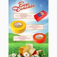 Продам оптом от производителя Сыр Масло Брынза