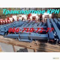 Транспортная телега для мотыги КРН-5.6 с нормальной ценой