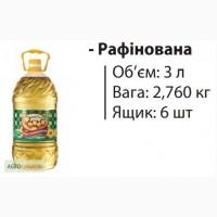 Олія соняшникова рафінована 3л/2760г від виробника