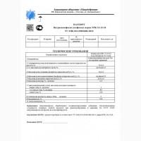 СуперАгро, азофоска, сульфоаммофос, суперфосфат, карбамид, аммофос