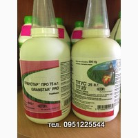 Продам гербицид Титус 0, 5 кг Пр-во Дюпон
