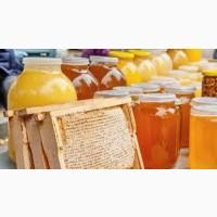 Продам мед, без антибіотиків