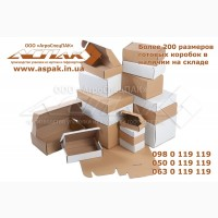 Гофротара от производителя. Крафтовые коробки. Картонные коробки. Картонная упак