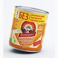Сгущенное молоко вареное Фаворит (экспорт/внутренний рынок), Житомирская обл