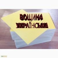 ВОЩИНА Українська 155 грн/кг