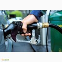 Продам Дизельное топливо, Бензин А-92, А-95!Качество