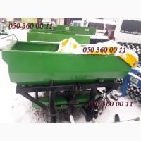 МВУ-1000, разбрасывает удобрения, цена 30 тыс