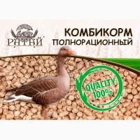 Комбикорм для гусей и уток 1-3 недель ПК 21-1
