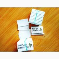 Бумага папиросная для самокруток Дубок Белоруссия фасовка 100листов