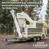 Комплексна послуга протруювання на DOREZ RT 354