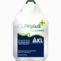 Гранульоване добриво ICL PKpluS 20-20+(2MgO+15CaO+14SO3)