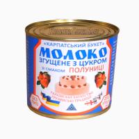 Молоко Згущене з Цукром зі Смаком Полуниці