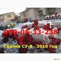 Сеялка СУ-8 (Конкурент) для сеялок УПС/ВЕСТА в 2016 году