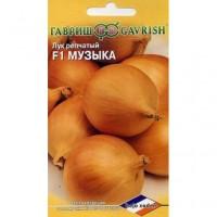 Продам семена лука репчатого А 1075 F1 весовой Allium