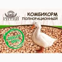 Комбикорм для гусей и уток 3-8 недель ПК 22-1