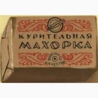 Продам махорку самосад табак качественный