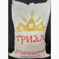 Продам Мука пшеничная 1 сорт