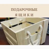 Деревянный ящик овощной | Упаковочная тара