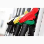 Дизельное топливо, оптовые цены на дизельное топливо, доставка дизеля, бензин опт