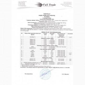 Орех: цена затаможенного на условиях FCA Украина(разные регионы)