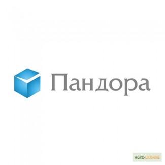 Продам гербіцид ПАНДОРА