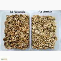 Куплю пшеничную бабочку и четверть грецкого ореха