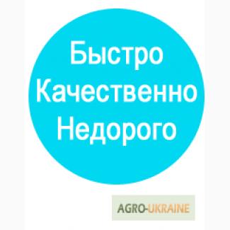 Предлагаем сено. Заключим договор на поставку сена 2018г