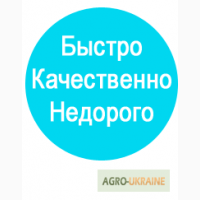 Предлагаем сено. Заключим договор на поставку сена 2020г