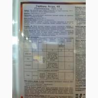 Продам грунтовий гербіцид АСТРА (Пропізохлор)