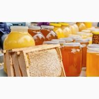 Продам мед дрібний і великий опт