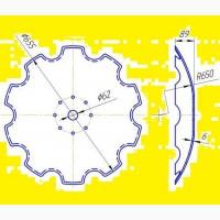 Диск бороны АГ, АГД, УДА (диаметр 655мм. и 510мм.)