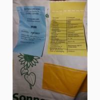 Продам посівний матеріал гібриду соняшника ІРІМІ виробника ЗААТБАУ