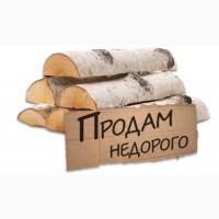 Купить дрова в Херсоне - Продажа твердого топлива с доставкой