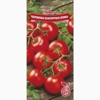 Продам семена томатов « Червона шапочка нова»