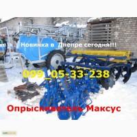 ХИТ 2017 года МАКСУС 2000-18 Оцинковая усиленная штанга на гидравлике + тройная форсунка