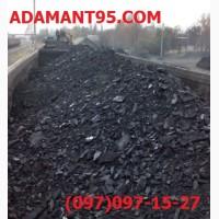 Продажа каменного угля по Украине. Вагонные поставки