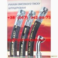 Производство рукавов высокого давления, гидроцилиндров, уплотнений