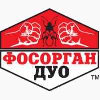 Агрохімічні Технології інсектицид ФОСОРГАН ДУО
