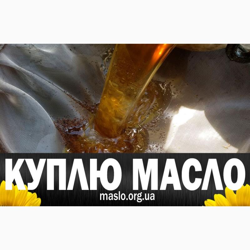 Фото 3. Куплю рапсовое масло жидкое 2 и 3 сорт, самовывоз, пересылка, вся Украина, Харьков