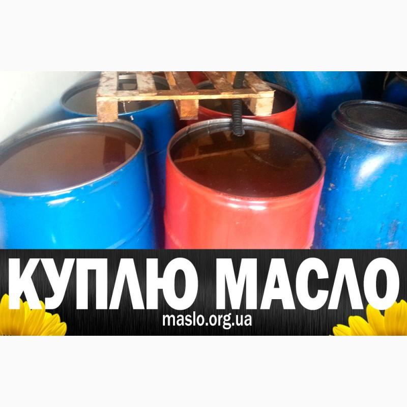 Фото 4. Куплю рапсовое масло жидкое 2 и 3 сорт, самовывоз, пересылка, вся Украина, Харьков