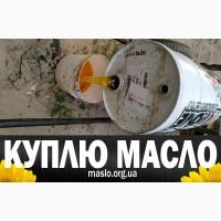 Куплю рапсовое масло жидкое 2 и 3 сорт, самовывоз, пересылка, вся Украина, Харьков