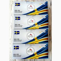 Шведсие гильзы Хай Стар 2200 гильз. Супер цена